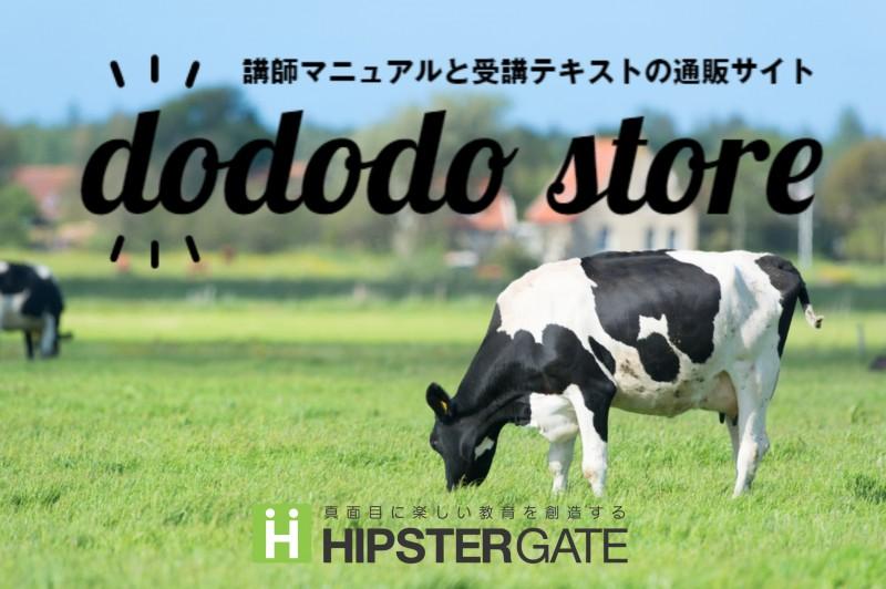 shutterstock_546483181(1)